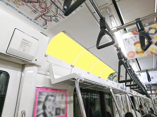 【電車広告】JR東日本 2線群 まど上4連額面 14日間