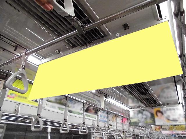 【電車広告】つくばエクスプレス 単線中づりポスター ワイドサイズ 7日間