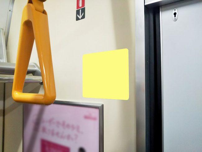 【電車広告】JR東日本 京浜東北線群 サイドステッカー 1ヶ月間