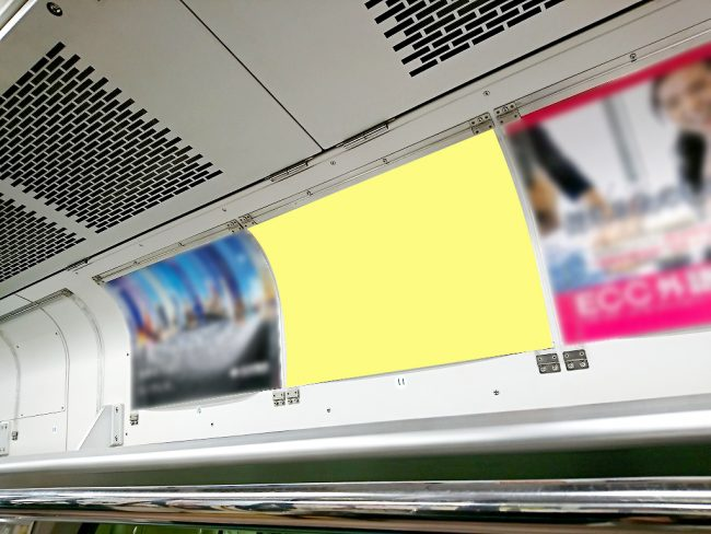 【電車広告】JR東日本 2線群 まど上長期 1ヶ月間(枠番:23・24枠)