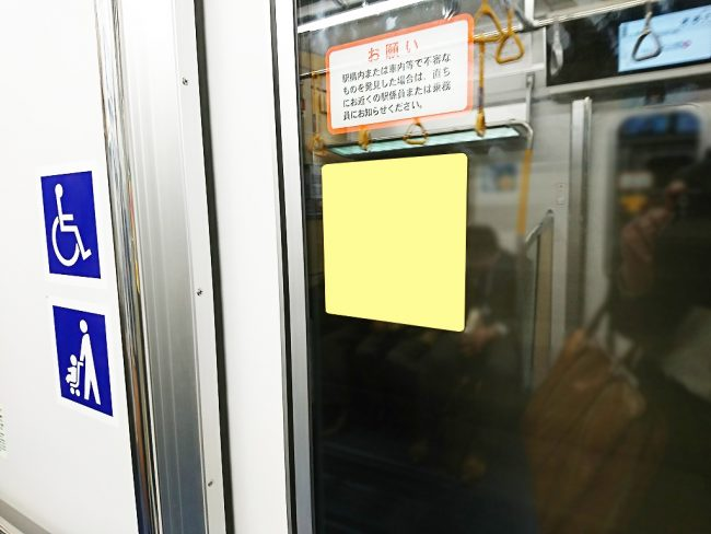 【電車広告】東京メトロ ドアガラスステッカー(女性専用車) 1ヶ月間