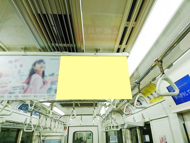 【電車広告】東京メトロ 全線 中づりポスター シングルサイズ 14日間