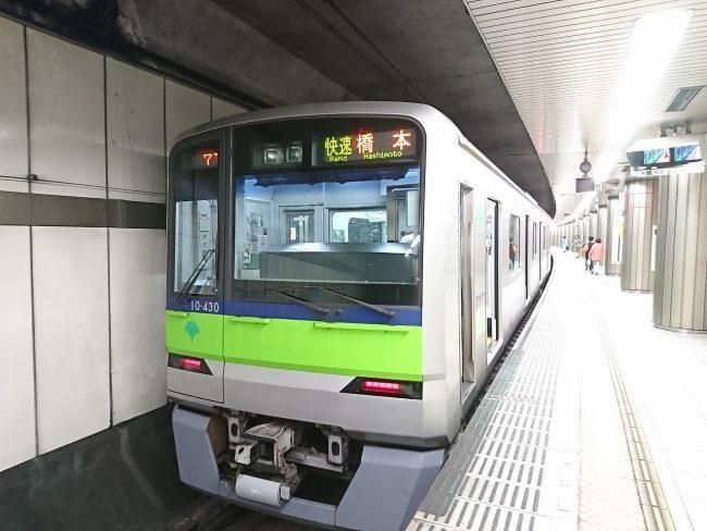 新宿 線 都営