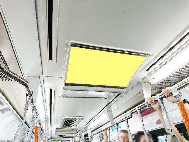 【電車広告】都電 荒川線 中づりポスター シングルサイズ 15日間