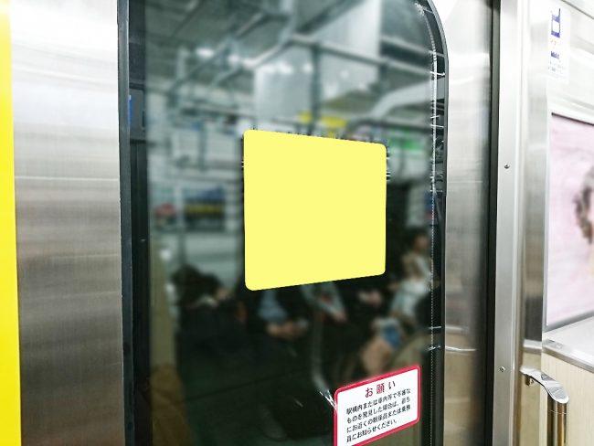 【電車広告】都営 全線 ドアステッカー 1ヶ月間