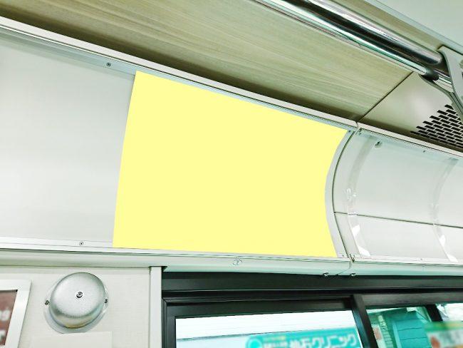 【電車広告】都電 荒川線 まど上ポスター シングルサイズ 15日間