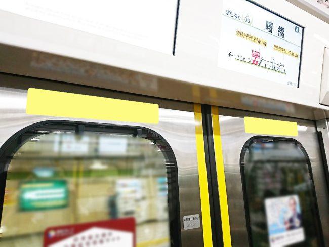 【電車広告】都営 全線 ツインステッカー 1ヶ月間