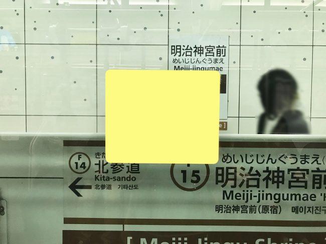 【電車広告】東急 全線 窓ステッカー 1ヶ月間