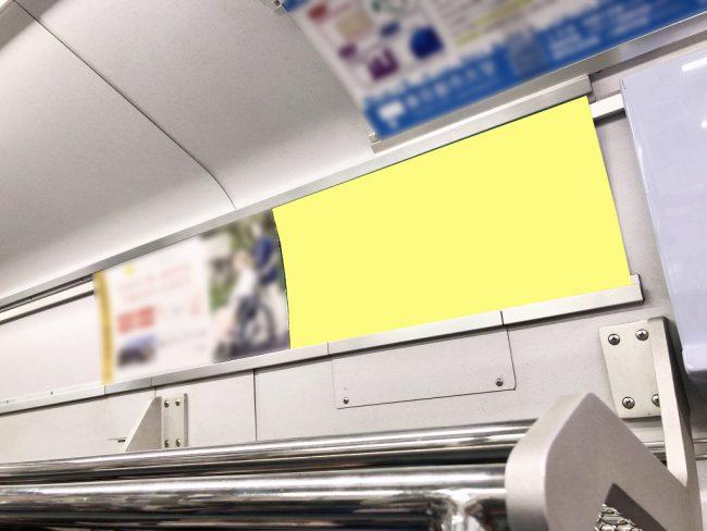 【電車広告】東急 池上・多摩川線セット まど上ポスター シングルサイズ 1ヶ月間