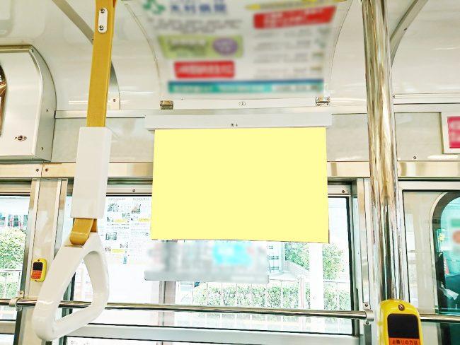 【電車広告】都電 荒川線 側づりポスター シングルサイズ Aセット 7日間