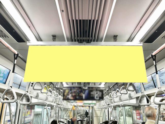 【電車広告】東武 東上線 中づりポスター ワイドサイズ 週末3日間