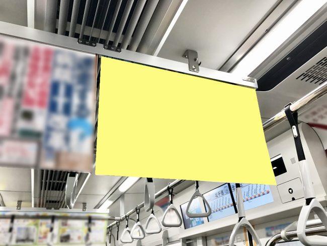 【電車広告】東武 アーバンパークライン 中づりポスター シングルサイズ 週末3日間