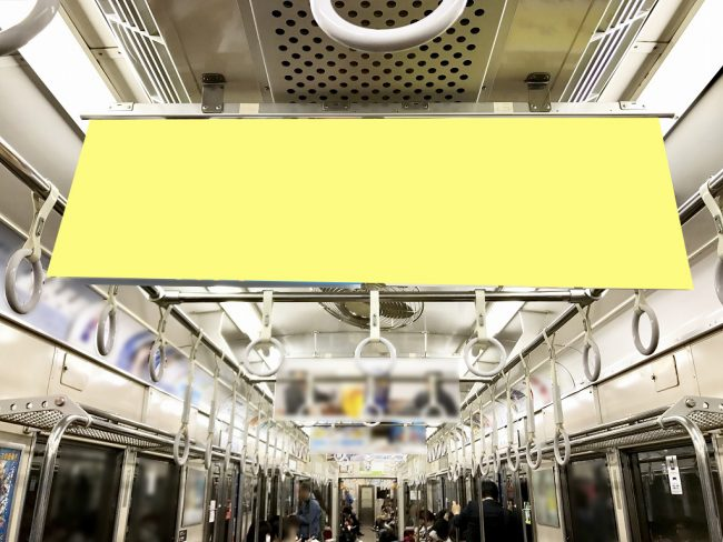 【電車広告】東急 池上・多摩川線セット 中づりポスター ワイドサイズ 7日間