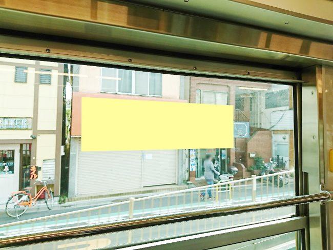 【電車広告】都電 荒川線 ステッカー 1ヶ月間