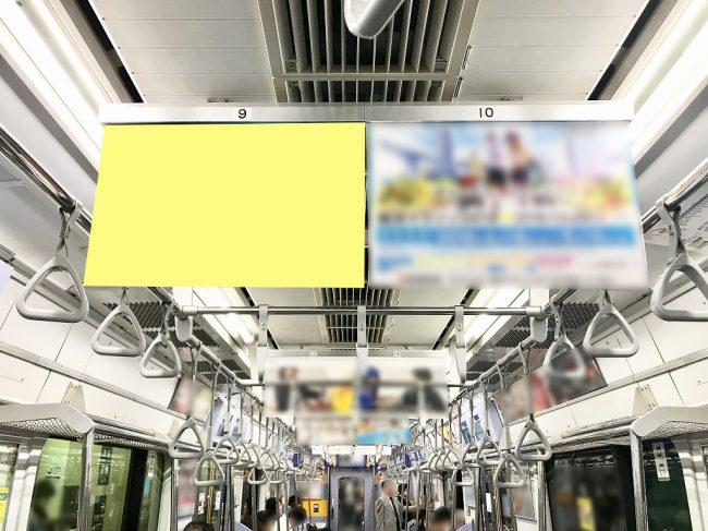 【電車広告】東急 大井町線 中づりポスター シングルサイズ 7日間
