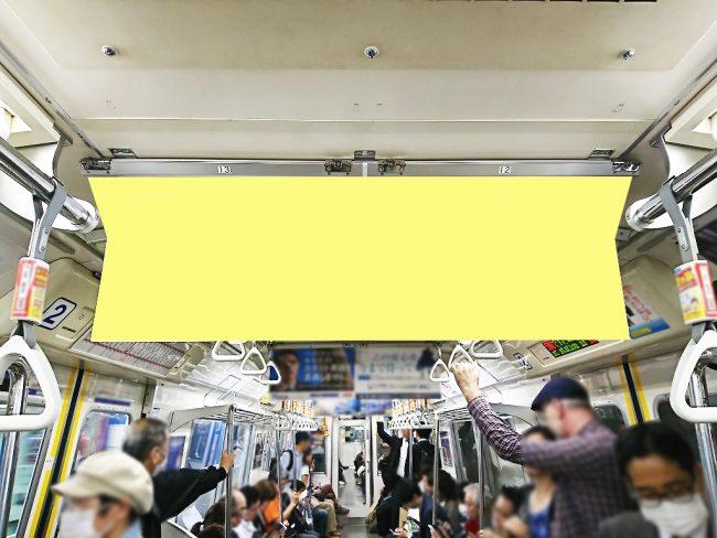 【電車広告】都営 大江戸線 中づりポスター ワイドサイズ 2日間・3日間