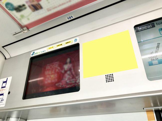 【電車広告】西武 全線 ビジョンステッカー 1ヶ月間
