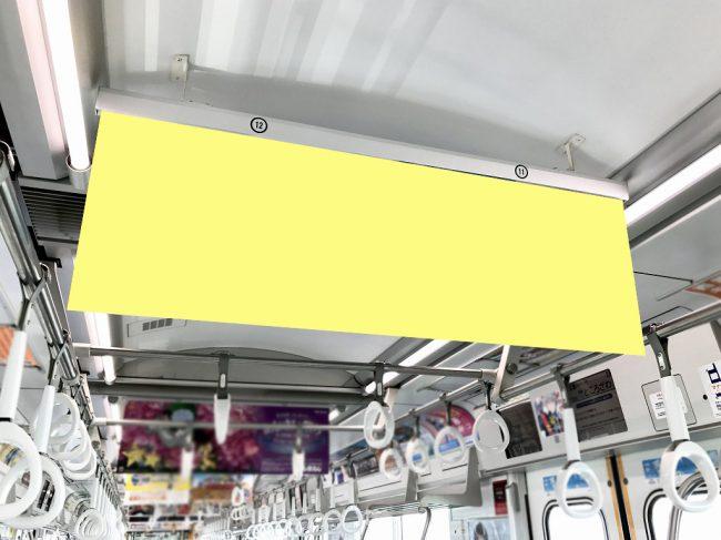 【電車広告】西武 新宿線 中づりポスター ワイドサイズ 7日間