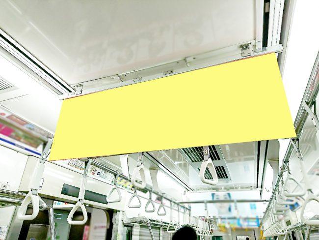 【電車広告】京王 全線 中づりポスター B3ワイドサイズ 3日間
