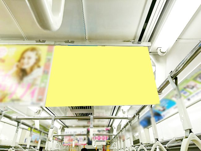 【電車広告】京王 全線 中づりポスター B3サイズ 7日間