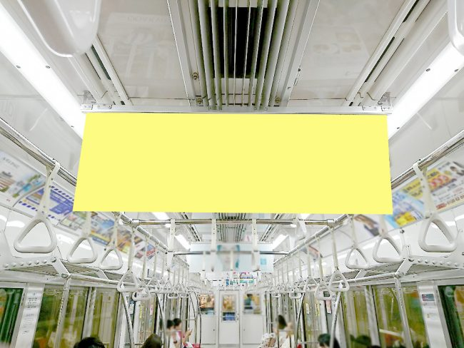 【電車広告】小田急 中づりポスター ワイドサイズ 7日間