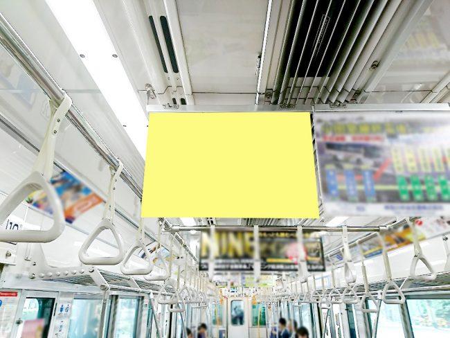 【電車広告】小田急 中づりポスター シングルサイズ 7日間