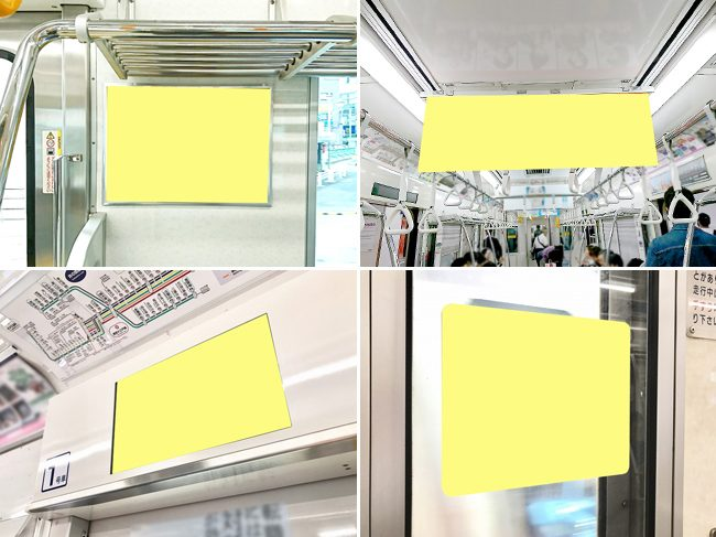 【路線情報更新!】 京王 電車メディア情報 を公開いたしました。