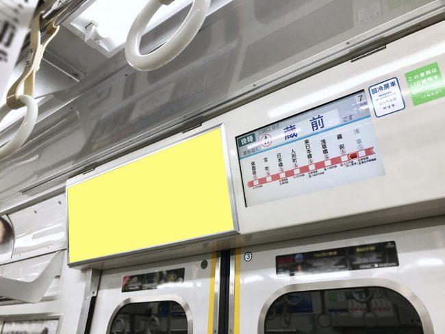 【電車広告】京急 特殊車額 1ヶ月間