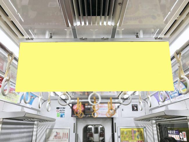 【電車広告】京急 中づりポスター ワイドサイズ 7日間(通常期)