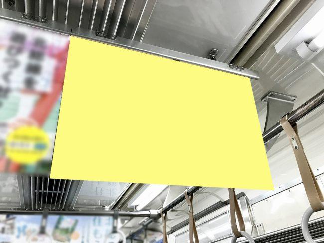 【電車広告】北総 北総線 中づりポスター シングルサイズ 4日間・5日間