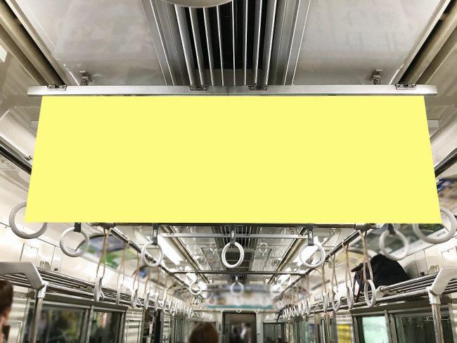 【電車広告】京成 京成線 中づりポスター ワイドサイズ 4日間・5日間(2月・8月)