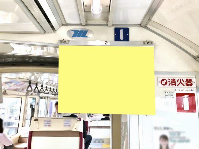 【電車広告】東京モノレール 中づりポスター シングルサイズ 7日間(1枠)