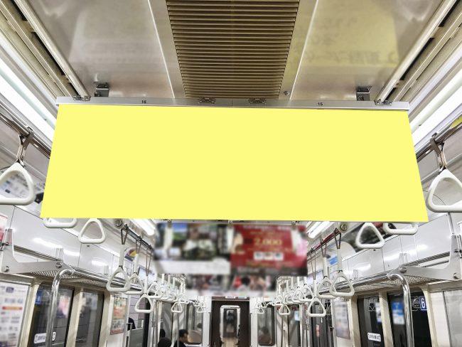 【電車広告】横浜市営地下鉄 ブルーライン 中づりポスター ワイドサイズ 2日間・3日間