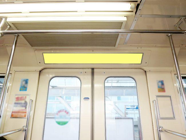 【電車広告】千葉モノレール ドア上枠 1ヶ月間