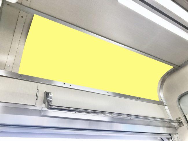 【電車広告】江ノ電 まど上ポスター ワイドサイズ 1ヶ月間