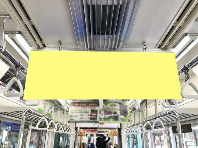 【電車広告】江ノ電 中づりポスター ワイドサイズ 2日間