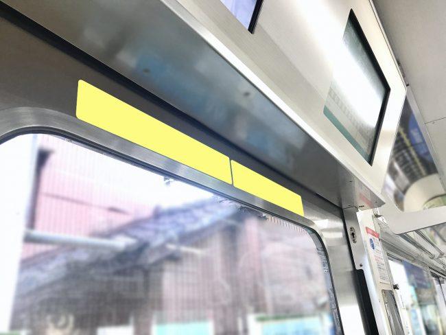 【電車広告】江ノ電 ツインステッカー 1ヶ月間