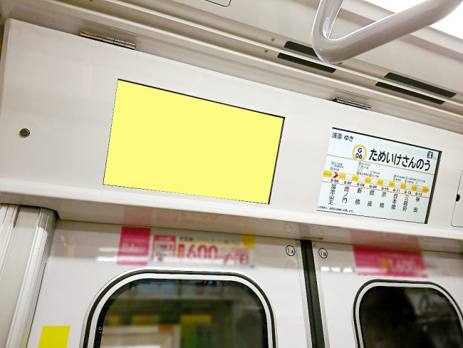【電車広告】東京メトロ TMV 1weekスポット 7日間(15秒放映)