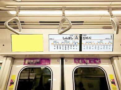 東京メトロ TNV イメージ画像