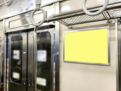 東急 ドア横ポスター