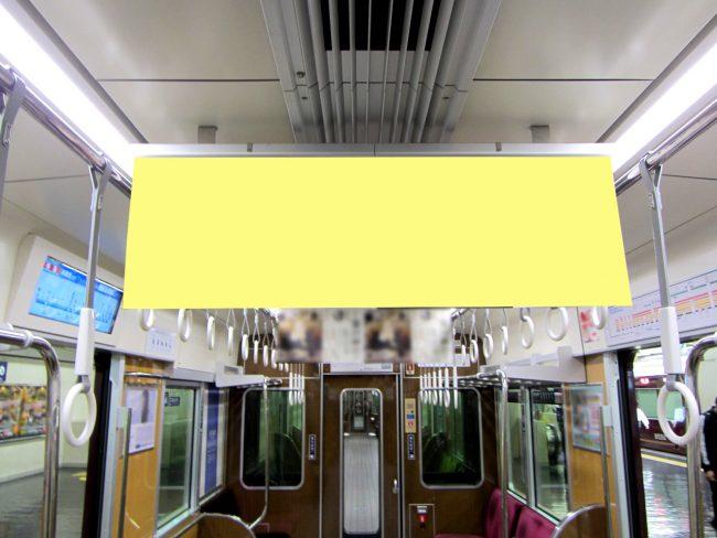 【電車広告】阪急 神戸線・宝塚線セット 中づりポスター ワイドサイズ 3日間・4日間