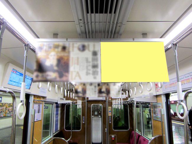 【電車広告】阪急 全線 中吊7[中づりポスター] シングルサイズ 7日間