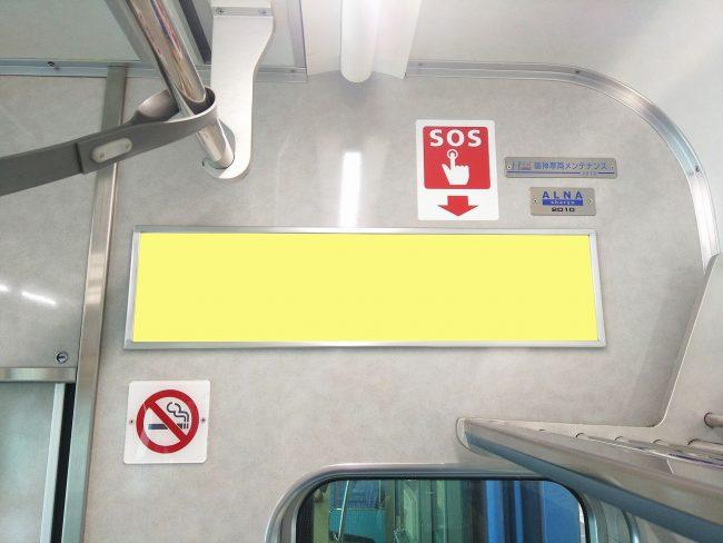【電車広告】阪神 小枠額面ポスター 1ヶ月間