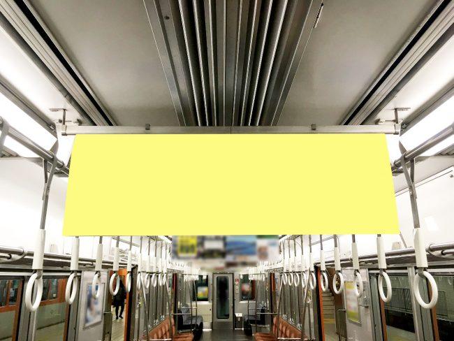【電車広告】阪神 中吊[中づりポスター] ワイドサイズ 3日間