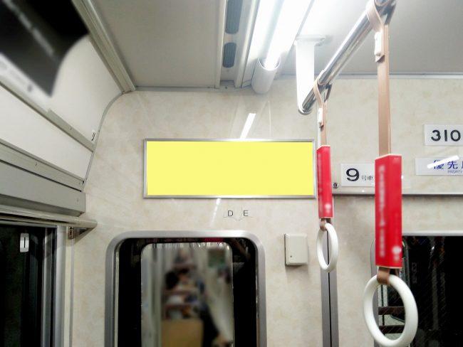 【電車広告】Osaka Metro 5路線セット 連結部上部ポスター 1ヶ月間