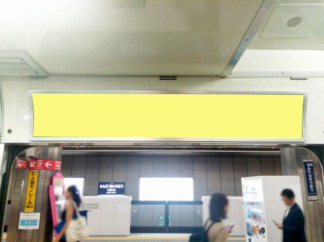 【電車広告】Osaka Metro 長堀鶴見緑地線 ドア上ポスター 1ヶ月間(枠71・78・79・82)