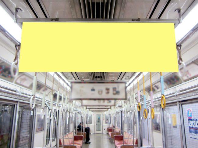 【電車広告】Osaka Metro 6路線セット 中づりポスター ワイドサイズ 3日間・4日間(枠1~4)