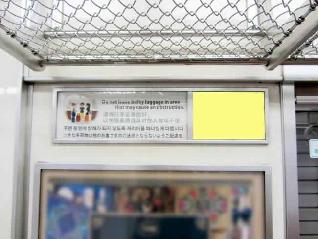 【電車広告】Osaka Metro 6路線セット タイアップポスター 1ヶ月間(枠F)