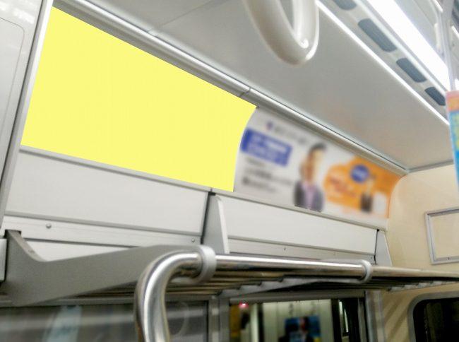 【電車広告】Osaka Metro 6路線セット まど上ポスター(コーナー部) 1ヶ月間(枠A・B・E・F)