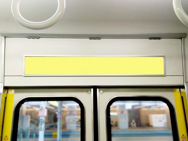 【電車広告】JR西日本 快速電車 ドア上フレームポスター(小) 1ヶ月間